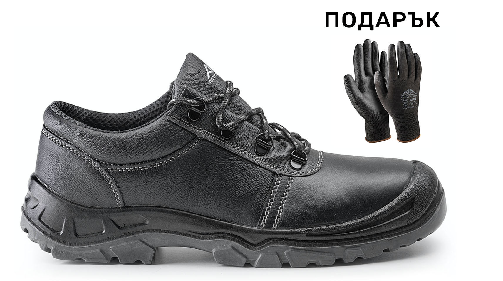 Работни обувки Active Gear A-FIRST Low - S3 SRC