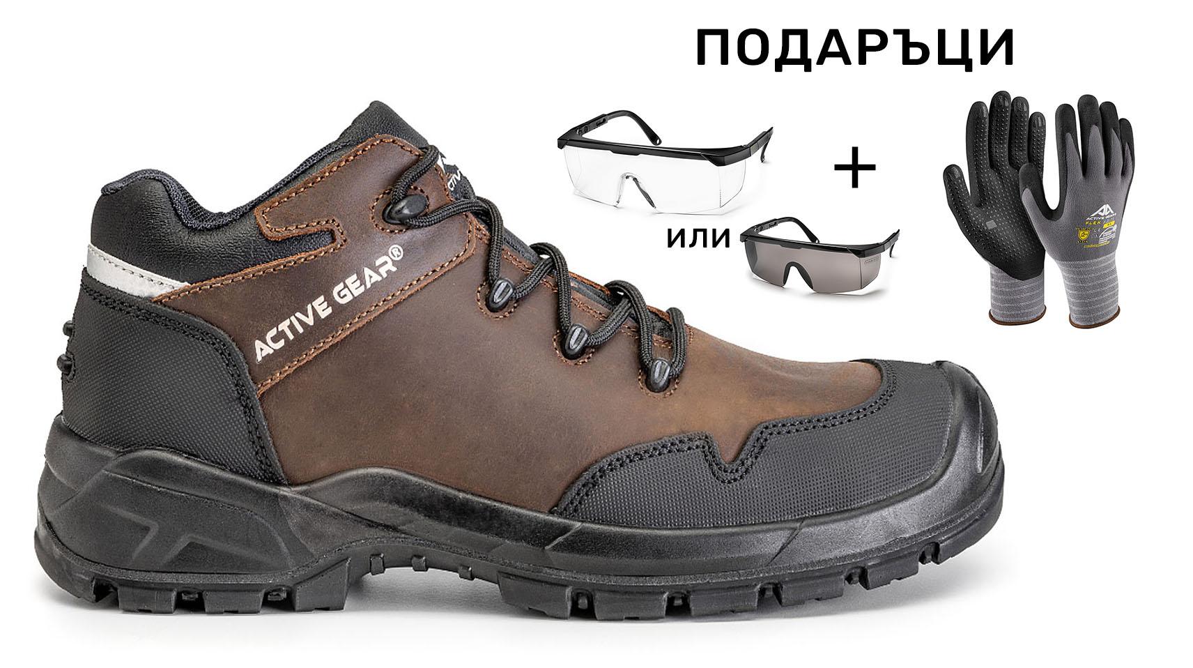 Работни обувки Active Gear A-FORCE Low - S3 SRC