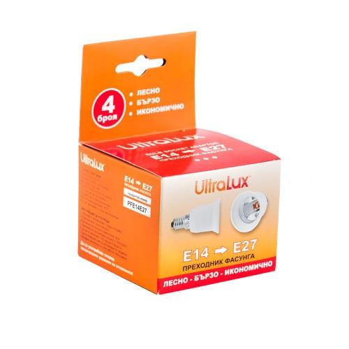 Преходник-фасунга E14-E27 /4 броя в пакет/
