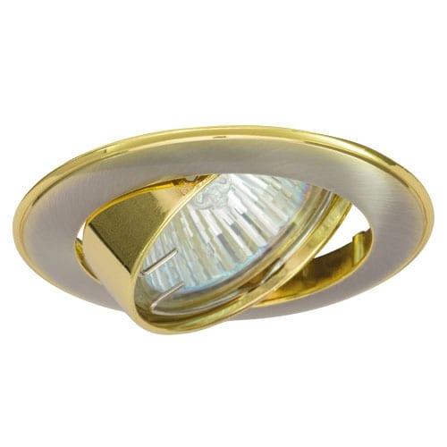 Луна за вграждане Подвижна, Сатиниран никел/Злато, MR16, Невлагозащитена