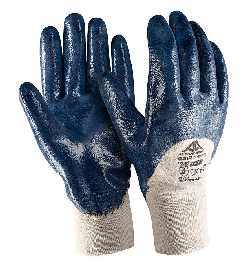 Работни ръкавици Active Gear Grip G357