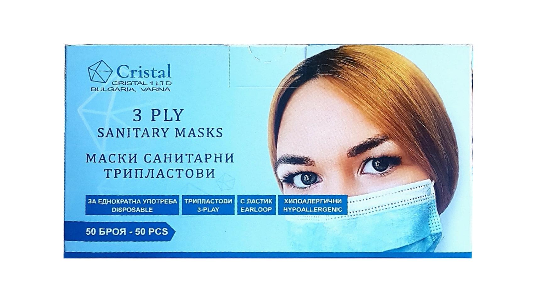 Санитарни маски за еднократна употреба Cristal One - 50 бр.